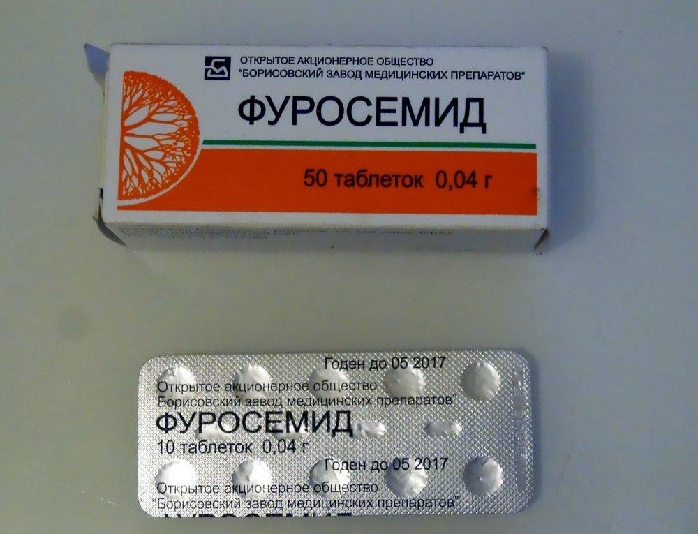 Мочегонные средства для похудения таблетки фуросемид