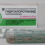 Хлортиазид