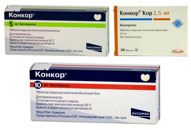 Конкор разное количество мг