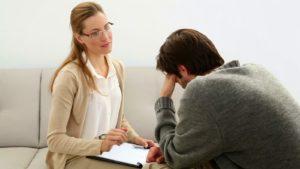 несколько занятий с психологом или психотерапевтом