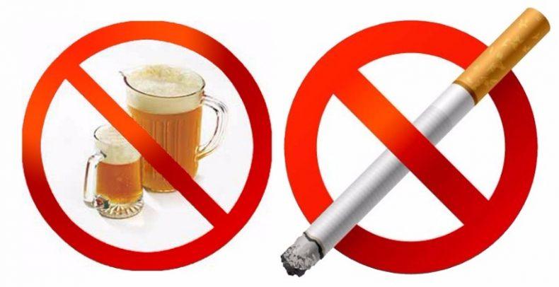 Отказ от алкоголя и сигарет