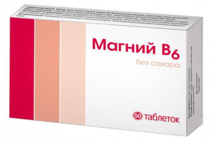 магнистад таблетки инструкция по применению цена