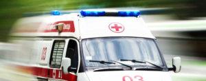 Вызов медицинской помощи при высоком давлении