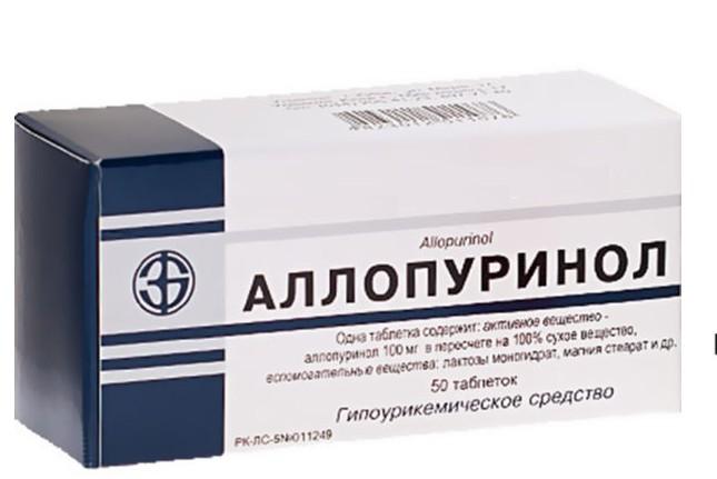 Аллопуринола