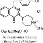 Хлорид бензалкония