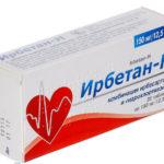 Ирбетан