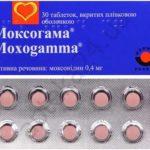 Миксограмма