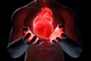 Отсутствуют симптомы недостаточности сердца