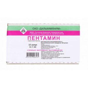 Препарат Пентамин
