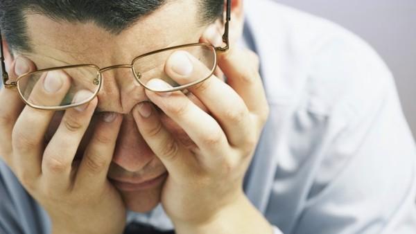 Ухудшается слух и зрение