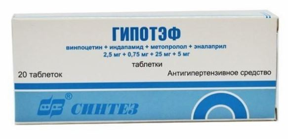 Гипотэф таблетки