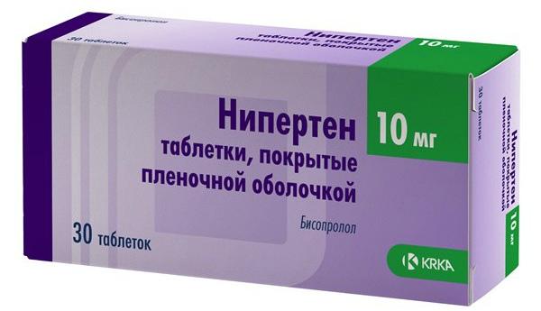 Нипертен 10 мг.