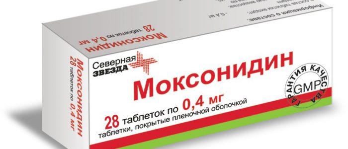 Моксонидин использование