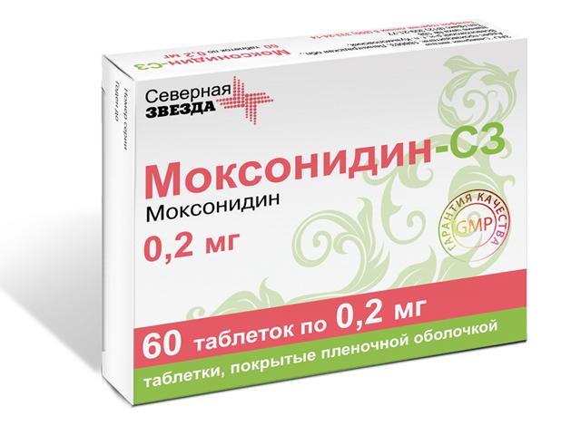 Моксонидин С3