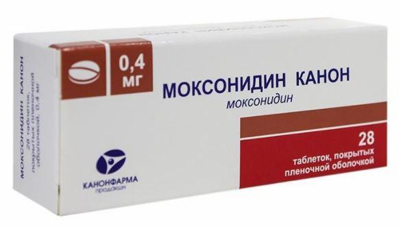 Моксонидин Канон