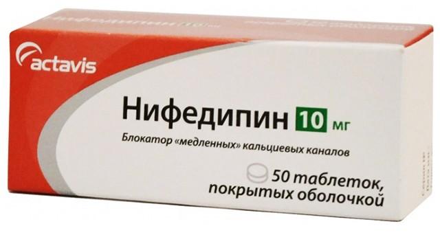 Изображение - Таблетки от высокого давления при диабете nifidipin