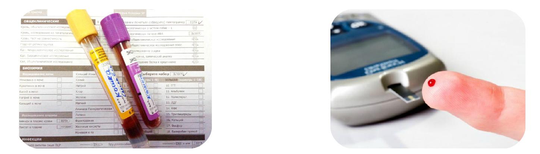 АТЕНОЛОЛ - инструкция по применению, цена, отзывы и аналоги