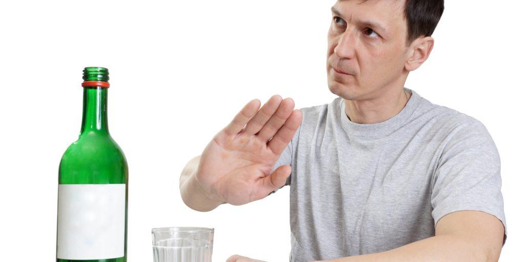 Свести к минимуму употребление алкоголя